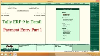 Learn Tally ERP 9 in Tamil - Payment Entry Part1 (TDS On Contract)