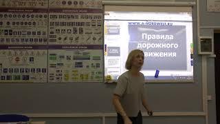 Автошкола Норд-Вест. ПДД. Тема: 1,2,3,4,5.