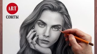 Как не надо рисовать портрет! Крутая неправильная техника.