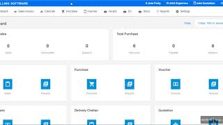 Myoffice basic billing software new update 2018 - tamil