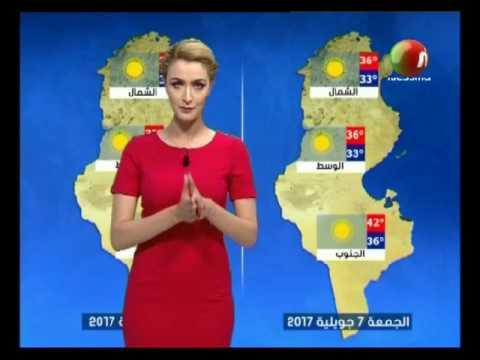Bulletin de météo du Jeudi 06 Juillet 2017
