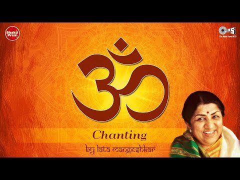 Om Chanting by Lata Mangeshkar | Aum Mantra | Mantras For Positive Energy | Powerful Mantra