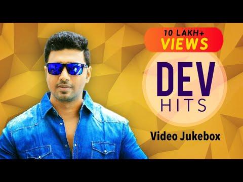 Dev Hits | Video Jukebox | 2016