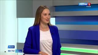 Вести-Псков 07.06.2020 9-00