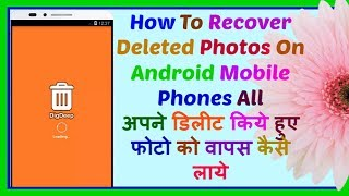 How To Recover Deleted Photos On Android Mobile Phone All ( in Hindi )