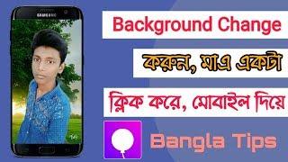 এক ক্লিকে Change করবেন Background | How To Change Background | Bangla Tips