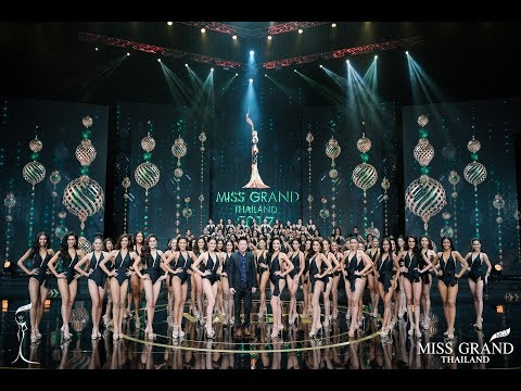 PRELIMINARY SHOW - Miss Grand Thailand 2017