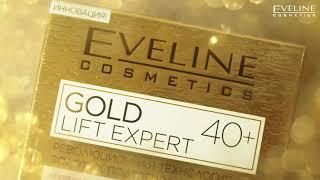 Gold Lift Expert 40 с частицами чистого 24К золота от Eveline Cosmetics