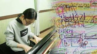 하루 평균 8시간! 유나 양의 엄청난 피아노 열정 @영재발굴단 53회 20160420