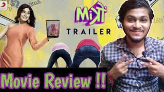 Mitron Full Movie Review | Mitron Full Movie Honest Review |