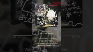Track : we (oui) (feat. sogumm) artist: 지바노프(jeebanoff) album release date: 2019-04-12 ✅ 모든 영상에서 발생하는 광고 수익은 유튜브 저작권 정책에 따라 저작권자에게 귀속됩니다. 영상에 사용...