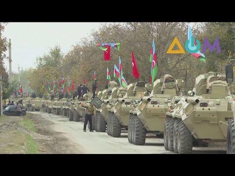 Ещё один район Нагорного Карабаха перешёл под контроль Баку