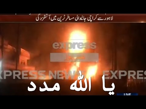 At least one dead as passenger train collides with oil tanker in Sheikhupura