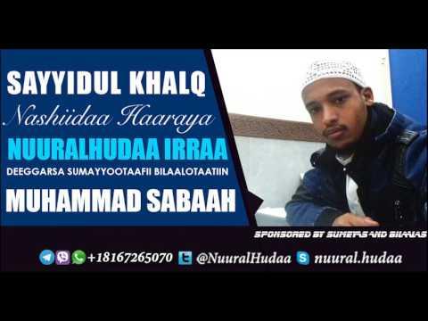 Muhammad Sabaah
