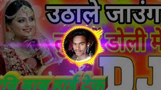 Dj Raj Kamal Basti Utha Le Jaunga Tujhe Main Doli Mein √√√ DJ Ravi babu hi tech No1