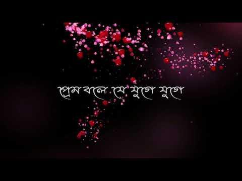 New Rabindra Sangeet whatsapp status