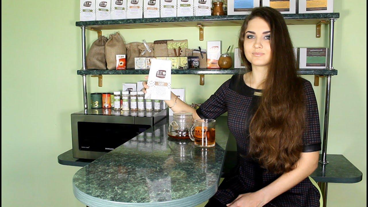 Черный чай. Магазин чая и кофе Аromisto. Купить чай - YouTube