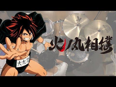 『火ノ丸相撲』OP「FIRE GROUND」(Official髭男dism)叩いてみた。/Hinomaru zumou OP FIRE GROUND Drum cover