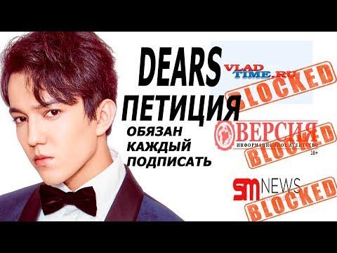Петиция  о Димаше Кудайбергене Заблокировать порталы Vladtime Ru Sm News Ru Версия Инфо