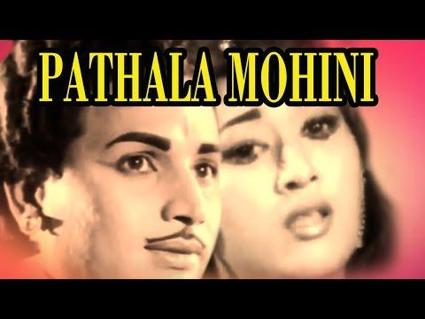 Superhit Kannada Movie Full HD PATHALA MOHINI | Kannada Full Length Old Movies/Film thumbnail