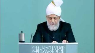 (Indonesian) Friday Sermon 26th November 2010 Virtue of steadfastness