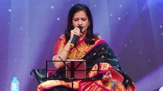 Sonali Karnik - Ya sukhano ya ( Asha Bhosle , Sudhir Phadke)