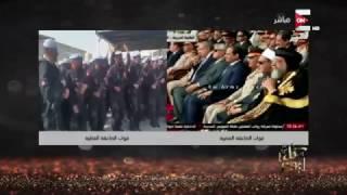كل يوم: مقارنة غير متكافئة بين قوات الصاعقة المصرية وقوات الصاعقة القطرية