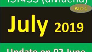 डिविडेंड (dividend) Ex Date in July 2019 Part-1 , Update on 02 June