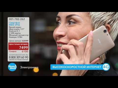Смартфон IRBIS SP56