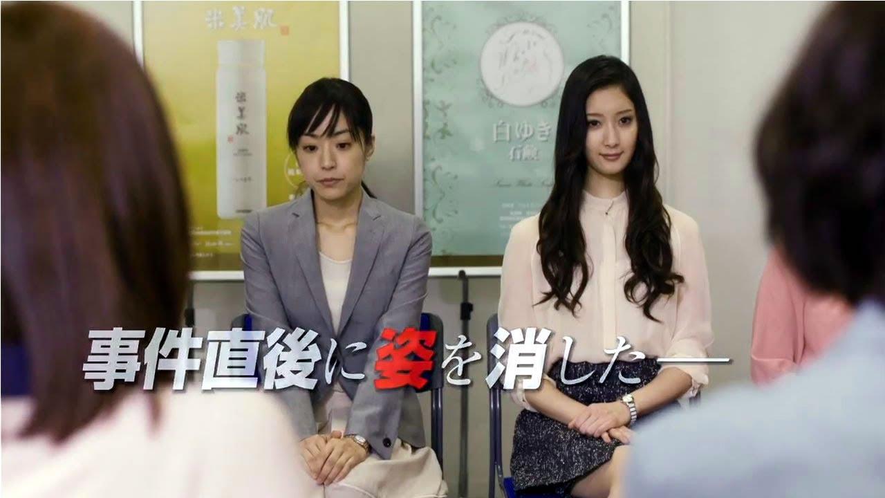 映画『白ゆき姫殺人事件』予告編...