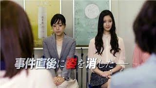 2014年3月29日(土)全国公開 Japanese movie SHIRAYUKI HIME SATSUJIN JIKEN trailer. 【作品紹介】 誰もが認める美人OLが惨殺された。この不可解な殺人事件を.