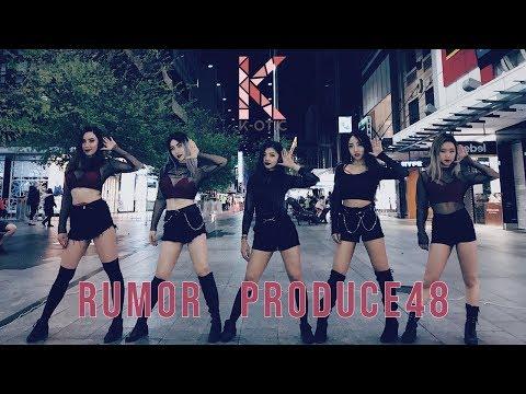 [KPOP IN PUBLIC] RUMOR - PRODUCE 48 Dance Cover