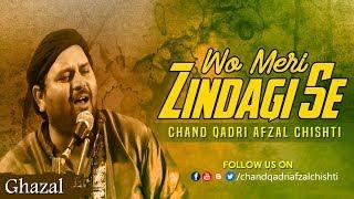 Chand Qadri Ghazal - Wo Meri Zindagi Se Gaye Aise Rooth Kar