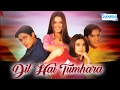 Dil Hai Tumhara  Hindi  Movie In 15 Mins - Arjun Rampal - Preity Zinta - Mahima Chaudhary