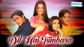 Video Dil Hai Tumhara (HD) Hindi Full Movie In 15 Mins - Arjun Rampal - Preity Zinta - Mahima Chaudhary download MP3, 3GP, MP4, WEBM, AVI, FLV Juni 2018
