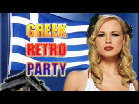 Greek Retro Party Mix