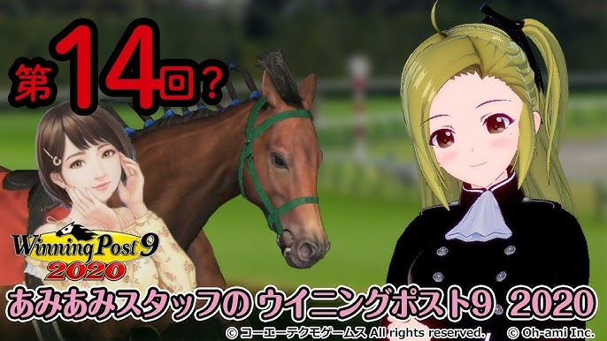 セブン シーズ 馬