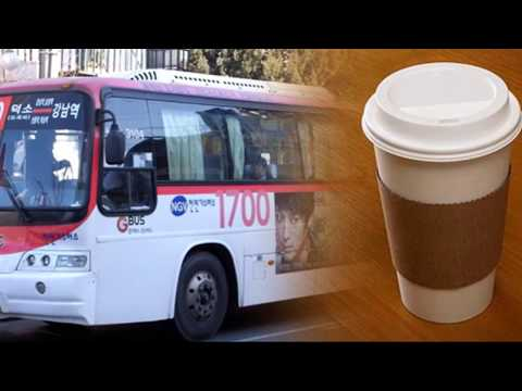 No coffee on Seoul buses from Jan  4