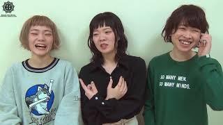 [RSR2019]SHISHAMO ビデオメッセージ