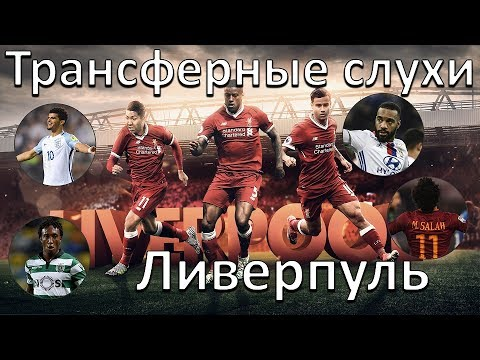 Футбол онлайн - смотреть - SPORT LIVE
