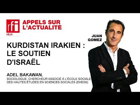 Kurdistan Irakien : Le Soutien D'Israël