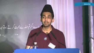Speech by Farhan Iqabal sahib - 25th Annual National Ijtima` Majlis Khuddamul Ahmadiyya Canada 2012