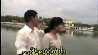 Tai Khun songs 13, Lum Ku Phon, Yang Law. Tai Khun and Tai Lue in Keng Tung city Shan State.