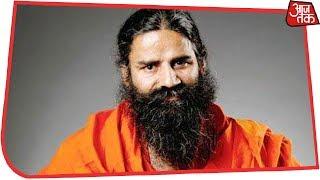 Baba Ramdev Exclusive:मै देश का प्रचारक हूँ, किसी पार्टी का नहीं