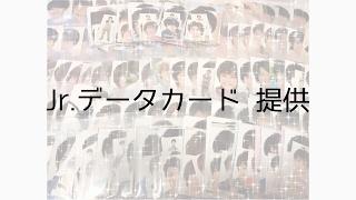 ご視聴いただきありがとうございます( ˊᵕˋ* ) 今回はデータカードの提供動画...