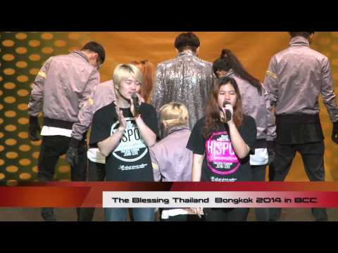 The Blessing Thailand Bangkok 2014 in BCC