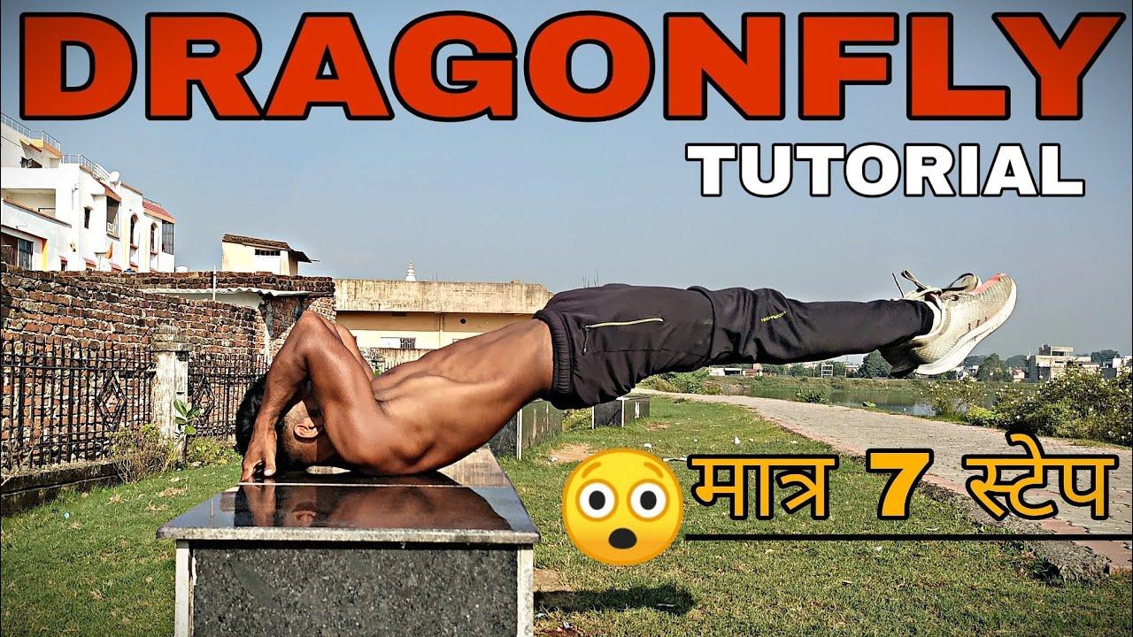 Download How to learn DRAGON FLAG(Get killer ABS?)    Dragonfly exercise sikhe hindi me    Ravi Raj Ranjan