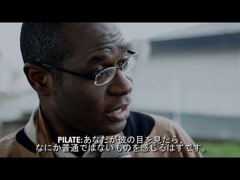 Back to Easter Interviews: PILATE
