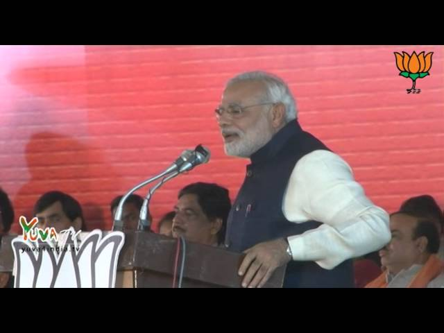 Shri Narendra Modi speech at National Council Meet at Ramlila Maidan, New Delhi -19th January 2014 Travel Video