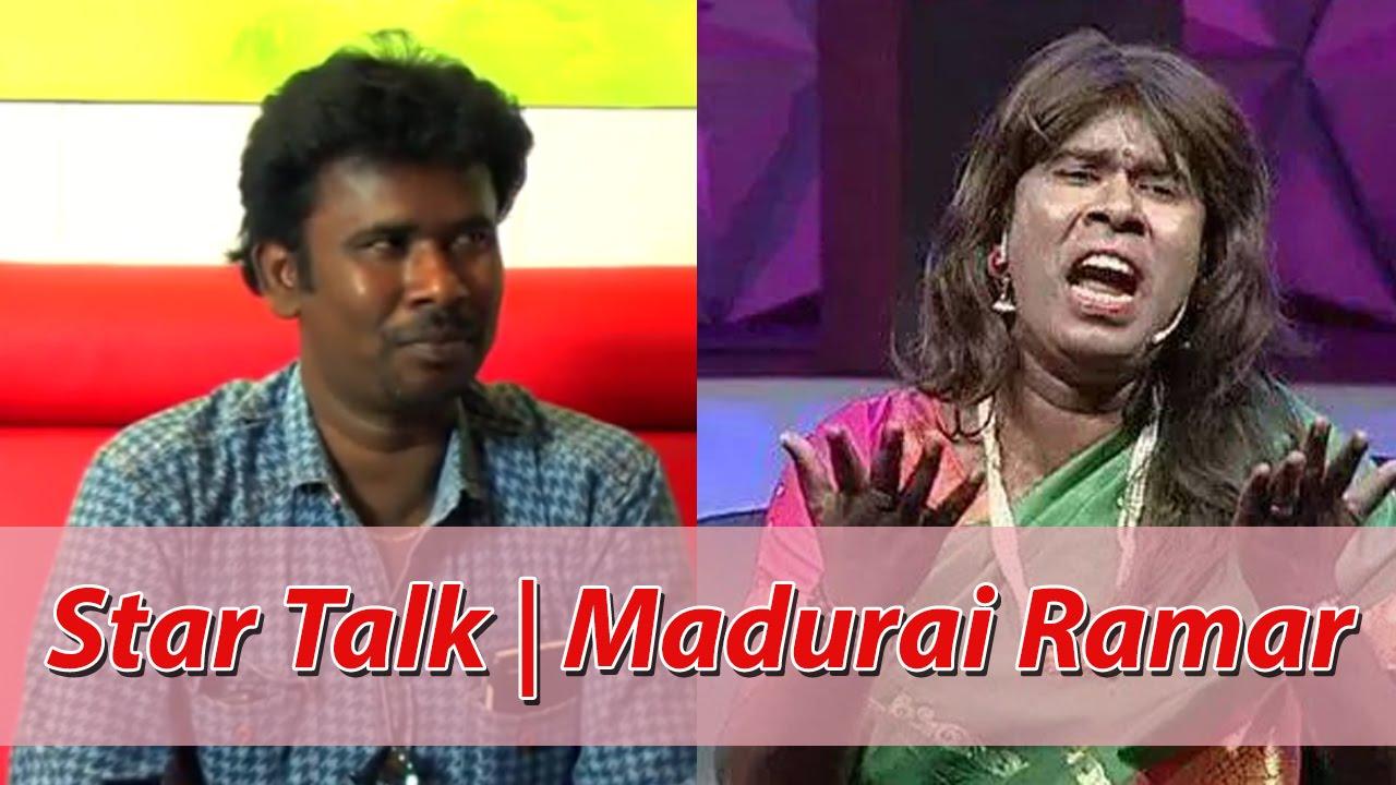 Star Talk | Madurai Ramar | Athu Ithu Ethu